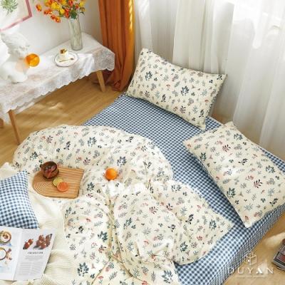 DUYAN竹漾-100%精梳棉/200織-雙人床包被套四件組-花翎輕語 台灣製