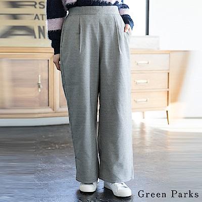 Green Parks 格紋打褶設計寬褲