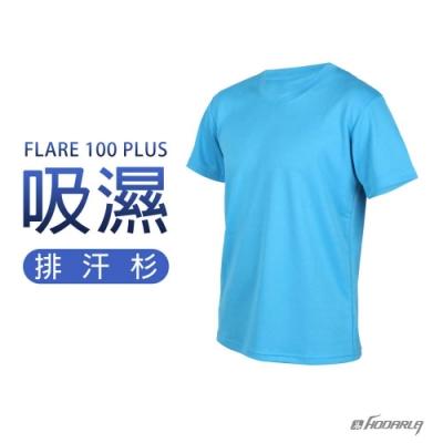 HODARLA 男女 FLARE 100 PLUS 吸濕排汗衫 亮藍
