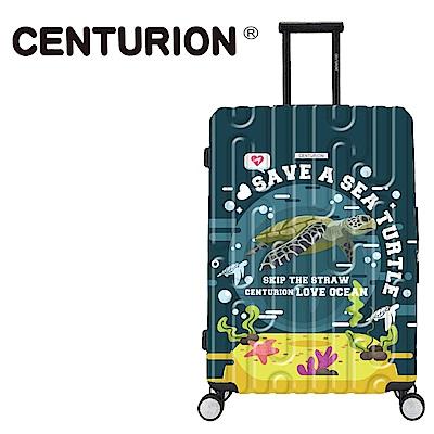 CENTURION百夫長動物保護系列29吋行李箱─綠蠵龜C98(拉鍊箱)