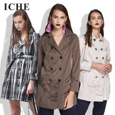 【時時樂限定】ICHE 百貨專櫃設計師款 造型長版風衣(四款)