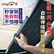 【OMyCar】全新一代升級款 汽車自動伸縮隔熱遮陽簾 遮陽板 前檔遮光 車窗遮陽 防曬隔熱 product thumbnail 2