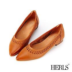 HERLS 全真皮鏤空編織滾邊尖頭低跟鞋-棕色