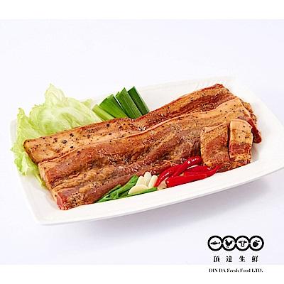 任-【頂達生鮮】客家鹹豬肉(調味肉品,需加熱調理)
