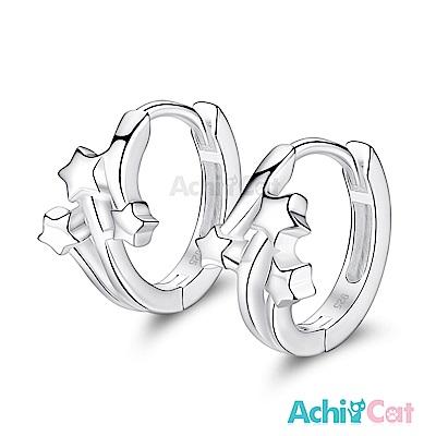 AchiCat 925純銀耳環 流星雨 純銀易扣耳環
