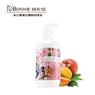 Bonnie House 乳草斑蝶油桃紅醋栗紅潤肌潔膚乳500ml