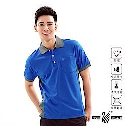 【遊遍天下】MIT台灣製男款抗UV吸濕排汗機能POLO衫S138藍色