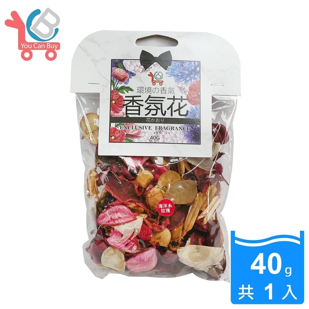 You Can Buy香氛花 1入