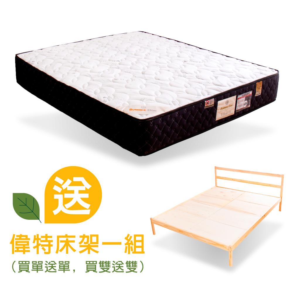 思夢樂-天絲竹炭二線單人加大3.5尺獨立筒床墊送偉特3.5尺床架