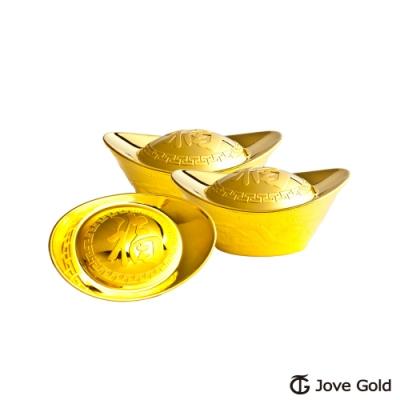 Jove Gold 漾金飾 参台錢黃金元寶加大版x3-福(共9台錢)