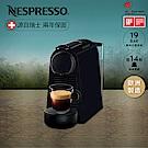 Nespresso 膠囊咖啡機 Essenza Mini 典雅黑