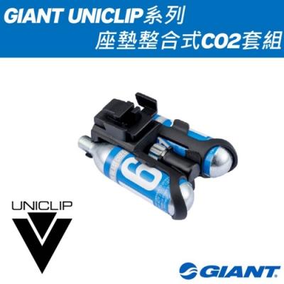 Giant Uniclip坐墊後CO2固定座
