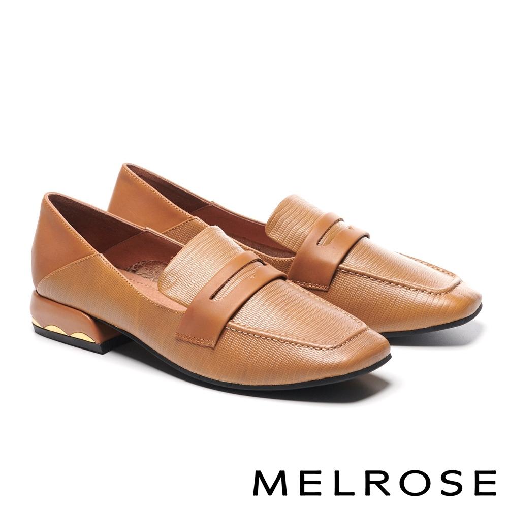 低跟鞋 MELROSE 知性質感拼接全真皮方頭樂福低跟鞋-棕