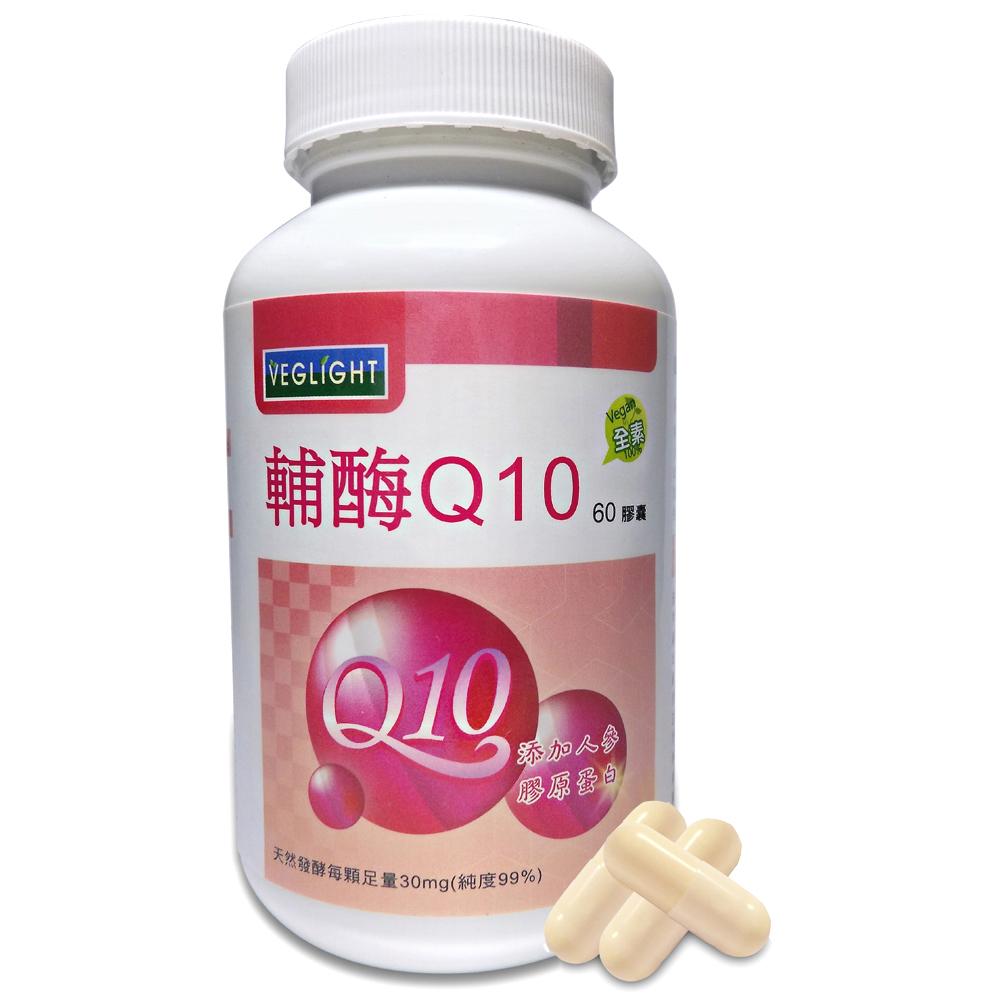 素天堂 輔酵素Q10 (2瓶組)