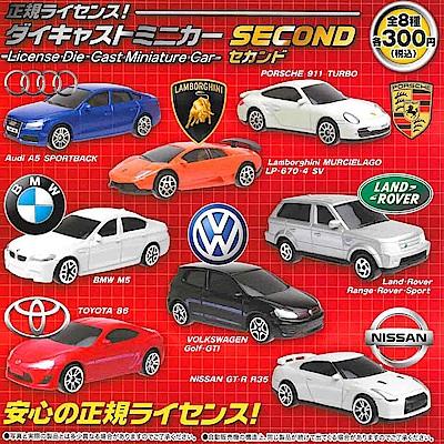 全套8款 日本正版 品牌授權 合金車 SECOND篇 轉蛋 玩具車 小汽車 788639