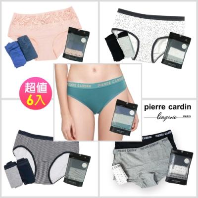 [限時激降]皮爾卡登_棉質中低腰三角小褲M-EL便利包(6件組)-5款可選