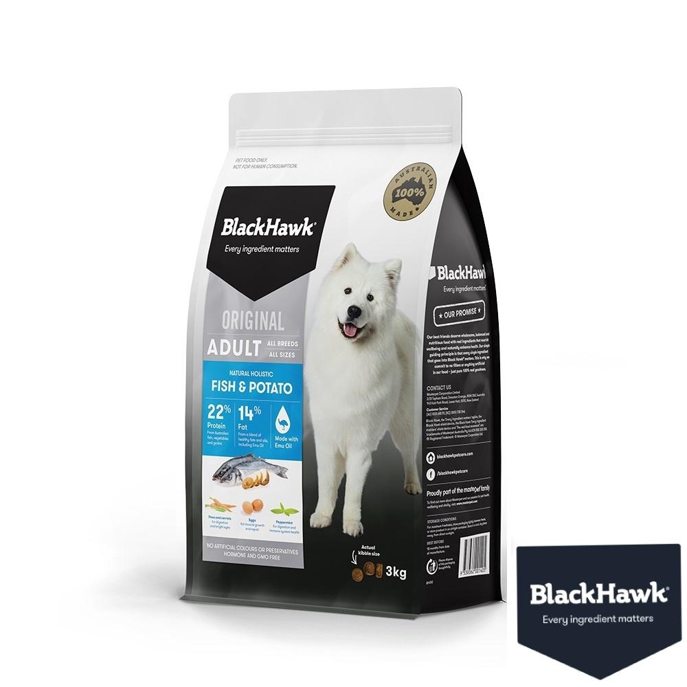 BlackHawk黑鷹 成犬優選海魚鮭魚 馬鈴薯 3KG  鴯苗油 澳洲食材 狗飼料 優穀飼料 低敏