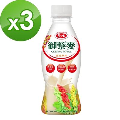 愛之味 御藜麥280ml(24瓶/箱)*3箱組