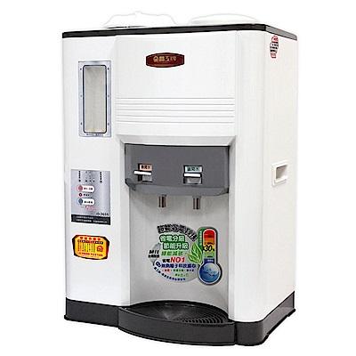 晶工 10.5公升溫熱全自動開飲機  JD-3655