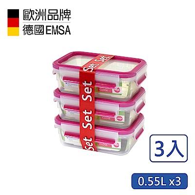 德國EMSA 專利上蓋無縫3D保鮮盒-PP材質-0.55Lx3(玫紅)