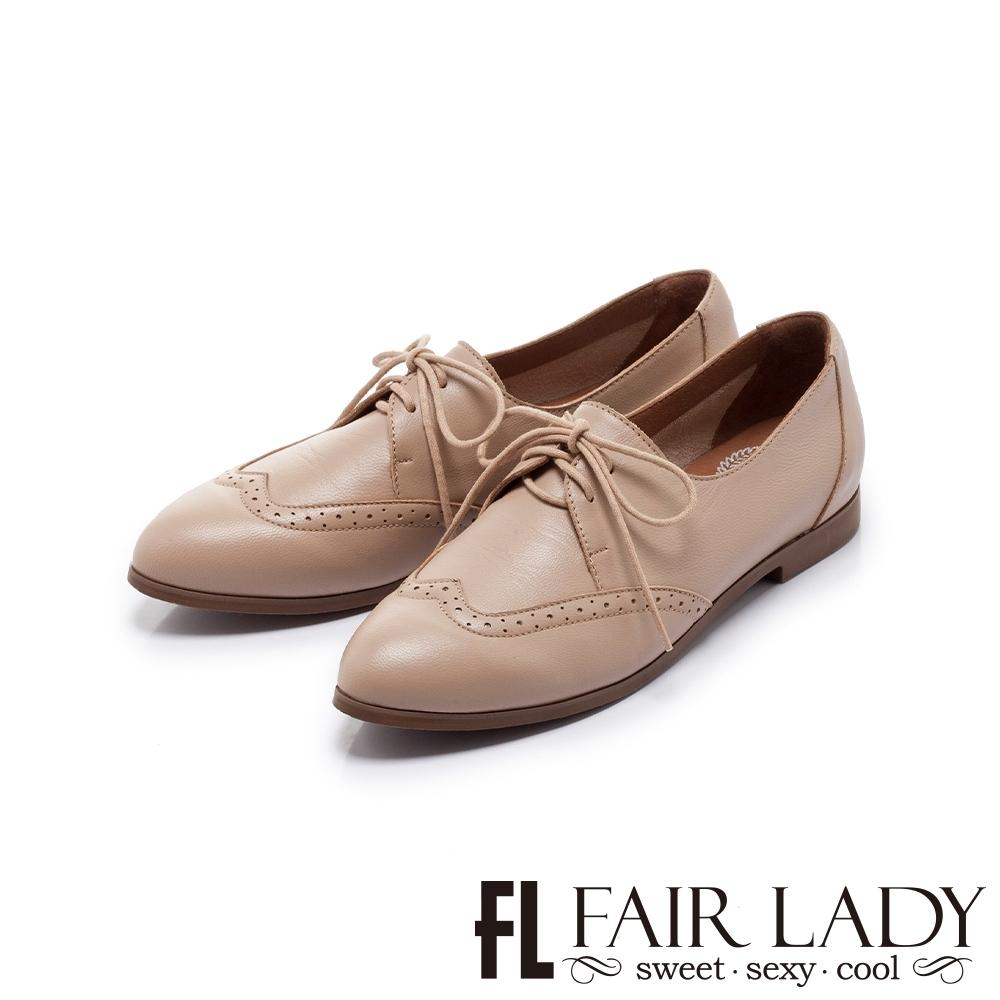 FAIR LADY 小時光 經典學院綁帶尖頭平底牛津鞋 可可棕
