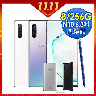 Samsung Galaxy Note10 (8G/256G)6.8吋五鏡頭智慧手機