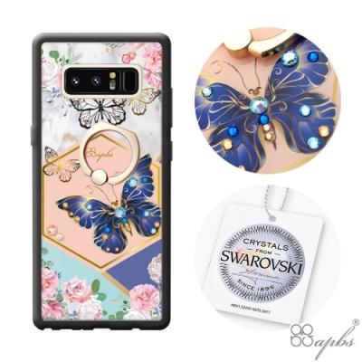 apbs Samsung Galaxy Note 8 施華彩鑽減震指環扣手機殼-蝴蝶莊園(黑邊框)