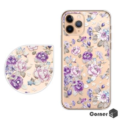 Corner4 iPhone 11 Pro 5.8吋奧地利彩鑽雙料手機殼-紫薔薇