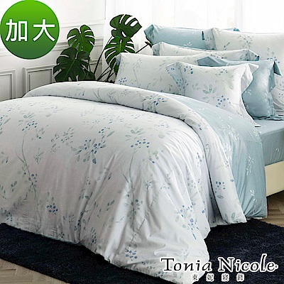 Tonia Nicole東妮寢飾 夏日果香環保印染100%精梳棉兩用被床包組(加大)