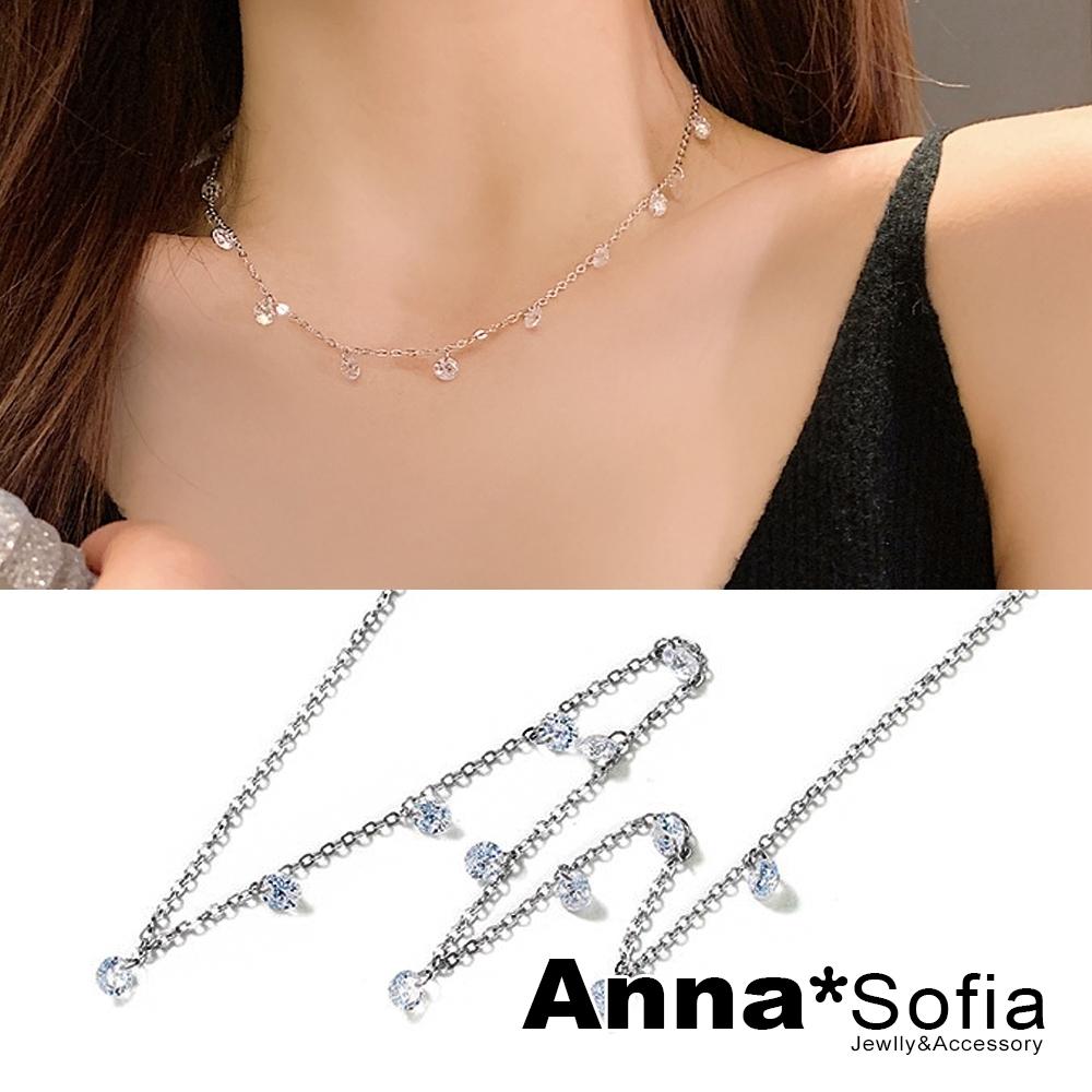 【3件5折】AnnaSofia 玲瓏搖曳裸鑽 項鍊鎖骨鍊頸鍊(銀系)