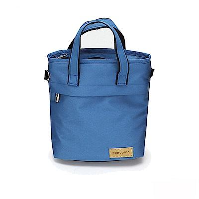 Ponopino 輕便型袋鼠手提側背小包 - 藍