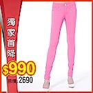 BOBSON 女款低腰彩色涼爽紗緊身褲-粉色