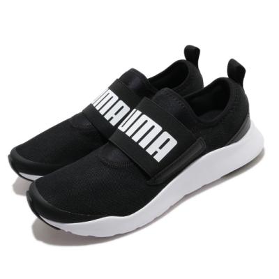 Puma 休閒鞋 Wired SlipOn 運動 男女鞋 襪套 簡約 輕便 情侶穿搭 大logo 黑 白 37112701
