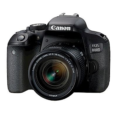 贈64G+專業腳架) Canon 800D 18-55mm STM公司貨