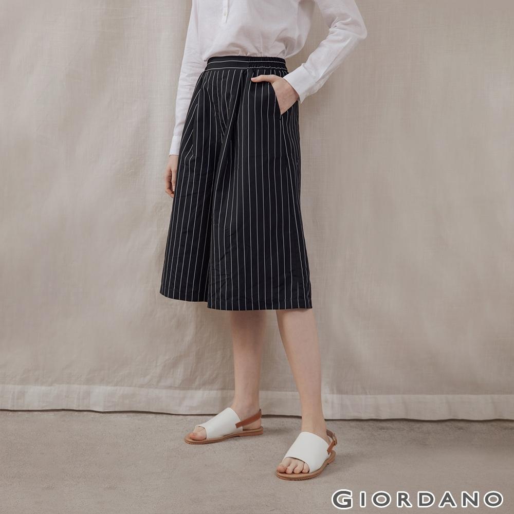 GIORDANO 女裝垂墜風後鬆緊七分寬褲 - 84 黑白條紋