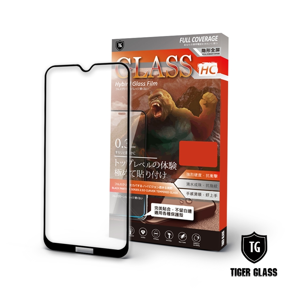 T.G Nokia 7.2 電競霧面9H滿版鋼化玻璃膜 鋼化膜 保護貼