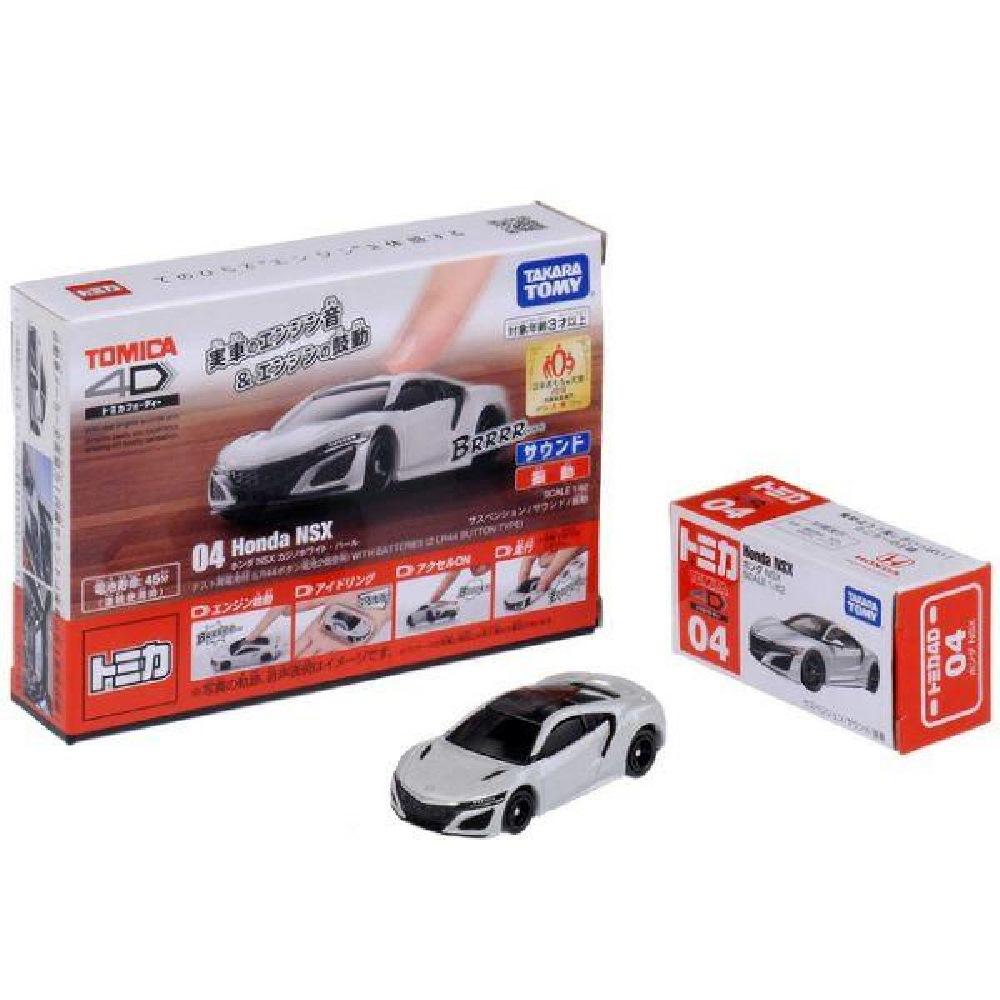 任選TOMICA 4D小車 04 本田 NSX White TM61683多美小多美小汽車