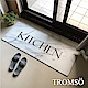 TROMSO廚房防油皮革地墊-K307白雅大理石 product thumbnail 1
