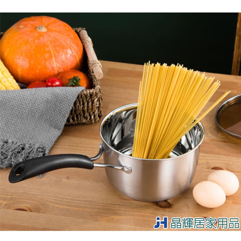 晶輝鍋具F1445不鏽鋼湯鍋家用加厚電磁爐煲湯鍋通用迷你奶鍋副食品18CM