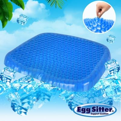 Egg Sitter 蜂巢式凝膠水感降溫冰涼墊/坐墊 (藍)