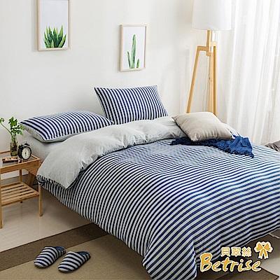 Betrise裸睡主意 加大-100%純棉針織四件式被套床包組 -深海泡泡