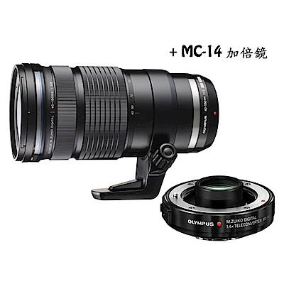 OLYMPUS ED 40-150mm F2.8 PRO+MC-14 增距鏡頭公司貨