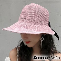 【滿額再75折】AnnaSofia 透氣中鏤線織 軟式捲收遮陽盆帽漁夫帽(甜粉系)