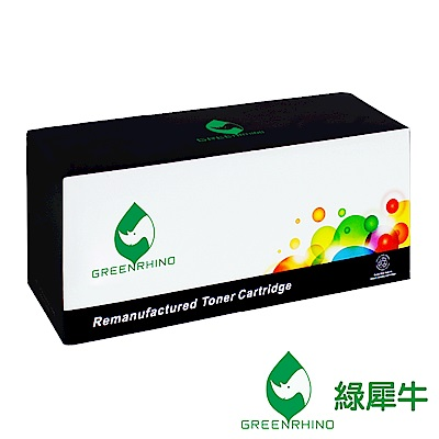 綠犀牛 for Epson S050593 黑色環保碳粉匣
