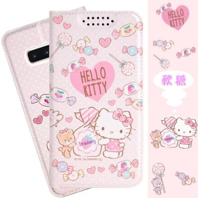 【Kitty】Samsung Galaxy S10 (6.1吋) 甜心系列彩繪可站立皮套(軟糖款)