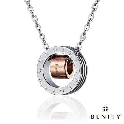 BENITY 愛的無限軌跡 IP玫瑰金 抗敏白鋼/西德鋼 情侶對鍊款 女鍊