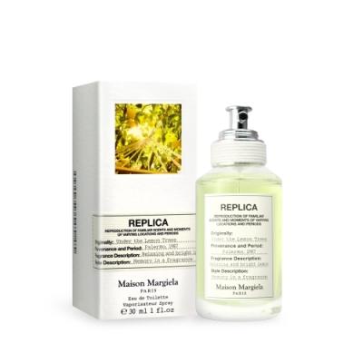 Maison Margiela REPLICA Under The Lemon Trees 檸檬樹下淡香水 30ml