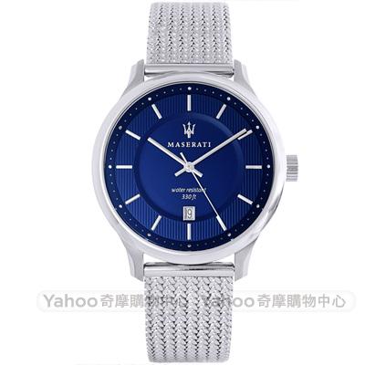MASERATI 瑪莎拉蒂時尚米蘭帶手錶-藍X銀/43mm