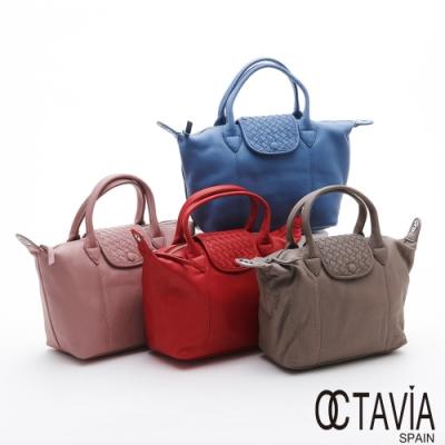 [限時搶] OCTAVIA 8 真皮 - 牛皮編織袋蓋手提肩斜水餃中包-四色可選