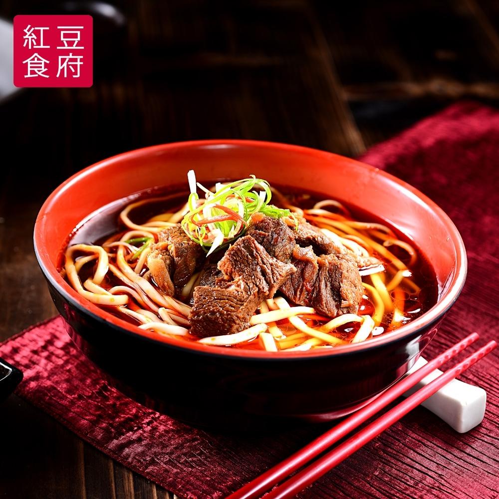 紅豆食府SH‧紅燒牛肉麵(500g/份,共兩盒)